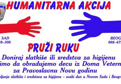 """Humanitarna akcija """"Pruži ruku"""""""